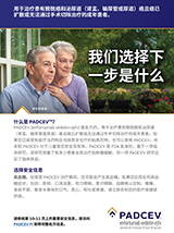 Download PADCEV patient and caregiver brochure